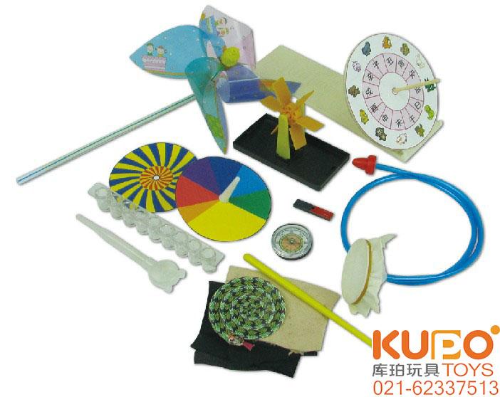 kpq-909c型 儿童科学实验(大班用)